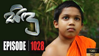Sidu | Episode 1028 20th July 2020 Thumbnail