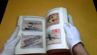 Plastic model in Japanese Showa period book,kit,japan,vintage,tank,plane (0223)