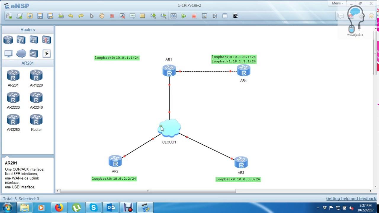 [Huawei] Huawei eNSP simulator installation [Step by Step]