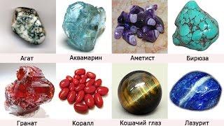 видео Опал: магические и лечебные свойства, значение камня| сила черного и огненного опалов + Фото