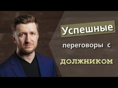 кредит под залог птс хабаровск