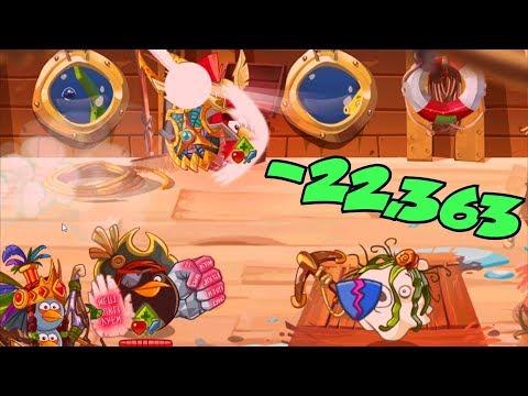 Angry Birds Epic - MAELSTROM TRIDENT 22,363 DAMAGE (HIGHEST DAMAGE)