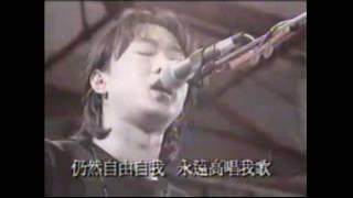 海闊天空 - Beyond我地呀Unplugged音樂會6分鐘完整修復版
