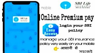 SBI life insurance Easy Access app || how to use || সহজেই online pay and login your policy screenshot 4