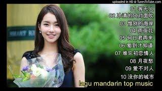 10 lagu hokkien huang jia jia part 1 - lagu mandarin top music - lagu hokkien huang jia jia 2018
