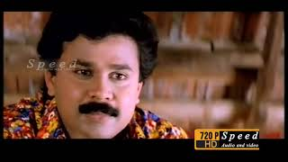 Dileep Malayalam Full Movie Malayalam Comedy Movie Family Entertainment Movie Upload 1080 HD
