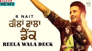 R Nait| Reela Wala Deck (News) | Ft Labh Heera | Jeona & Joga | Latest Punjabi Teasers 2019