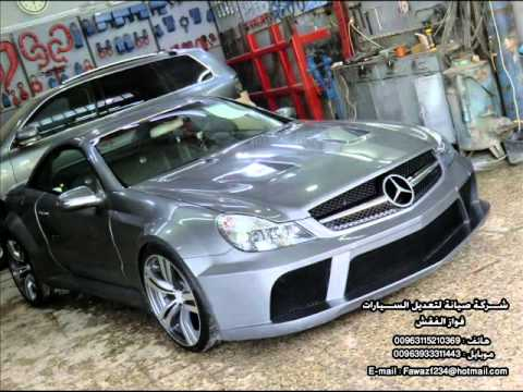 مرسيدس اس ال معدلة بلاك سيريس Mercedes Sl Modified Quot Body