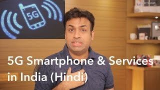 5G Smartphones In India & 5G Services - Aapke Sawal Ka Answer