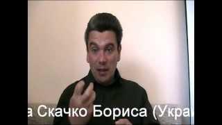 Дистрофия. Лечение дистрофии мышц, миокарда, глаз, печени народными средствами (Киев): 383-19-20