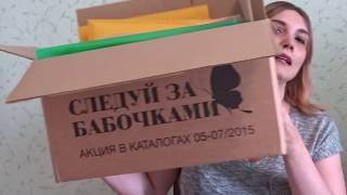 Коробка с запасами. Наборы и авторские схемы<