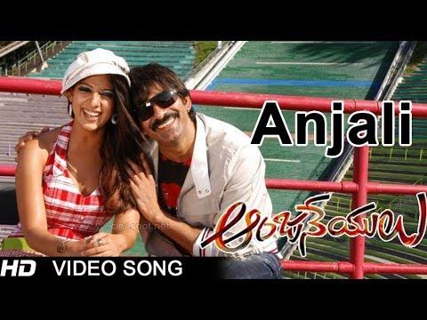 Anjaneyulu Movie | Anjali Video Song | Ravi Teja, Nayantara