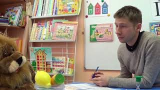Вебинар «Готовность детей 6-7 лет к началу школьного обучения: критерии, показатели, рекомендации»