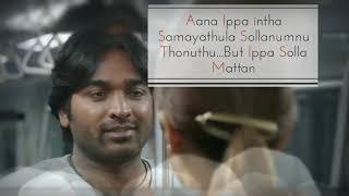 Whatsapp Tamil Status | Kadhale Kadhale | 96 Movie | Love Whatsapp Status