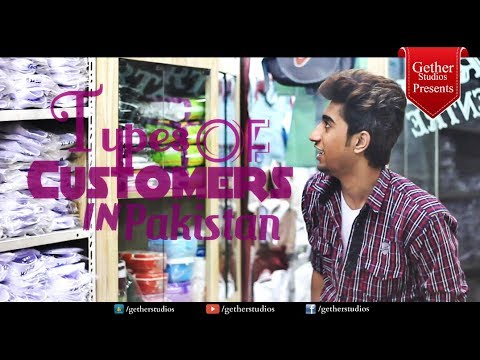 Types of Customers in Pakistan ᴴᴰ