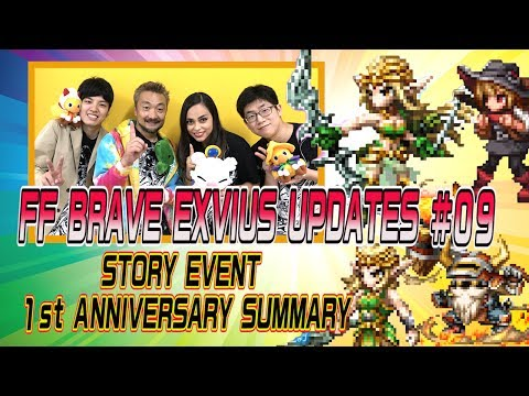 【FFBE】UPDATES! #9 1st Anniversary Summary and Story Event 【Global】