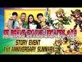 watch he video of 【FFBE】FINAL FANTASY BRAVE EXVIUS UPDATES! #9  【Global】