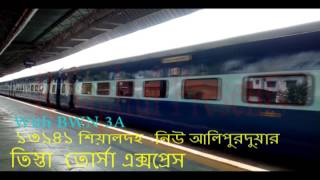 13141 Sealdah-New Alipurduar, Teesta Torsa Express ...