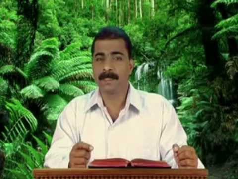 Shodane  - Word of God in Tulu