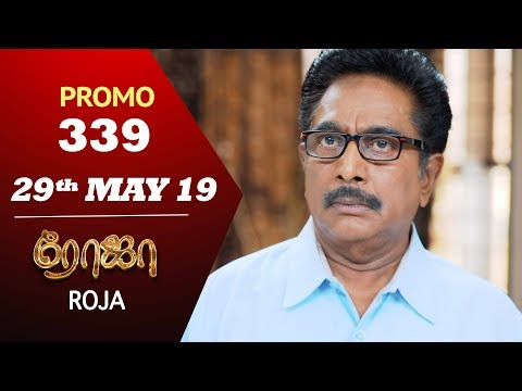 Roja Promo 29-05-2019 Sun Tv Serial Online