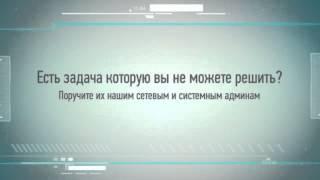 Настройка оборудования Cisco, Juniper, Mikrotik(Настройка оборудования Cisco, Juniper, Mikrotik на сайте http://juniper.io.ua/, 2014-02-16T20:32:17.000Z)
