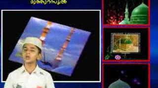 Meelaad e nabi malayalam songs 1
