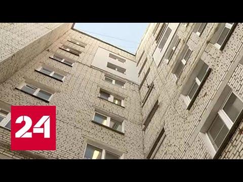 Нижегородца арестовали за конское ржание - Россия 24