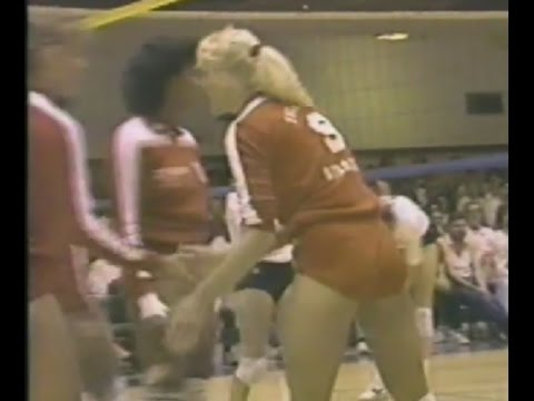 1988 Women's Volleyball instructional video - in Betamax or VHS
