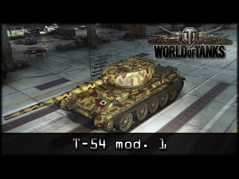 t 54 mod 1 wot wiki