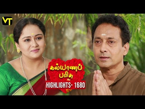 Kalyanaparisu Tamil Serial Episode 1680 Highlights on Vision Time. Let's know the new twist in the life of  Kalyana Parisu ft. Arnav, Srithika, Sathya Priya, Vanitha Krishna Chandiran, Androos Jesudas, Metti Oli Shanthi, Issac varkees, Mona Bethra, Karthick Harshitha, Birla Bose, Kavya Varshini in lead roles. Direction by AP Rajenthiran  Stay tuned for more at: http://bit.ly/SubscribeVT  You can also find our shows at: http://bit.ly/YuppTVVisionTime  Like Us on:  https://www.facebook.com/visiontimeindia