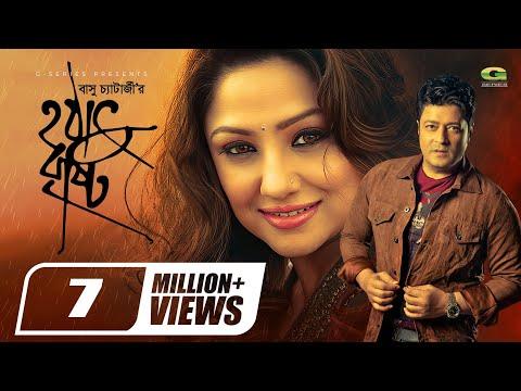 Bangla HD Movie   Hotath Brishti (1999)   Ferdous, Priyanka Trivedi, Raisul Islam Asad, Shahin Alam