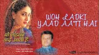 Kya Hua Phoolon Ko Kyun Full (Audio) Song | Wo Ladki Yaad Aati Hai | Chhote Majid Shola Songs
