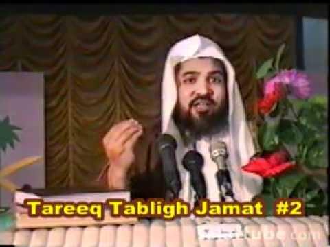 History Tareekh Tablighi Jamaat 18 / 18...