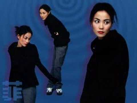 Faye Wong -- What's Up [live](1994)