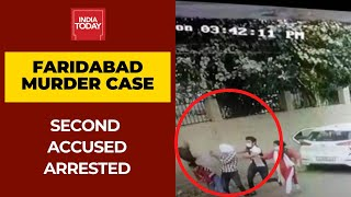 Faridabad Murder Case: Second Accused Arrested, Haryana Police On Initial Stages Of Probe