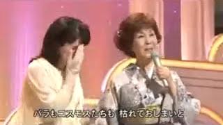 島倉千代子さんの代表曲『人生いろいろ』を、島倉千代子さんと森昌子さ...