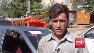 One Policeman Killed in Kabul Blast/در انفجاری در شهر کابل یک پولیس جان باخت