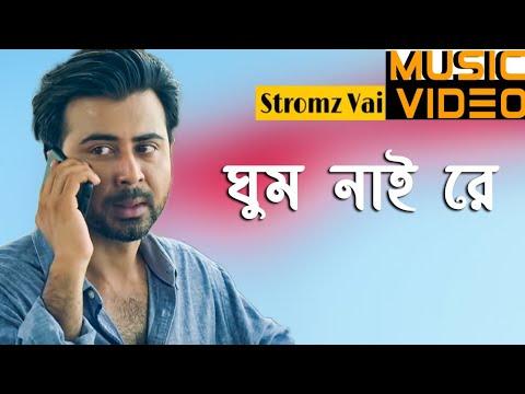 Ghum Naire  ঘুম নাই রে  Abeg2 Short Film Official Music Video 2019 Stromz Vai  Rht Multimedia