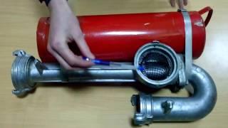 Гидроэлеватор. Пожарная техника. Пожарный инструмент. Модернизация в МЧС