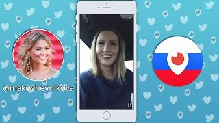 Мария Кожевникова рассказывает про своих детей