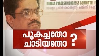 News Hour 10/03/2017 Asianet News Channel