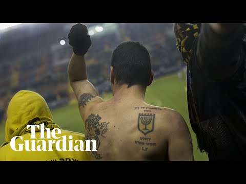 Beitar Jerusalem fans: 'Here we are, we're the most racist f