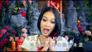 Gambar cover M-Girls 四个女生 2014 - 真欢喜 Zhen Huan Xi (Cantonese Language)