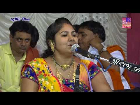 Valo Lage Mne Nandbaba No Neh - Rashmitaben Rabari