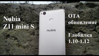 Nubia Z11 mini S: ОТА обновление глобальной прошивки 1.10-1.12