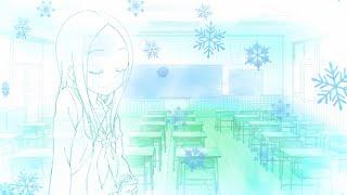 高木さん(高橋李依) - 粉雪