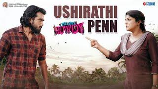 Ushirathi Penn   Official Video Song    Mr & Ms Rowdy   Afsal   Arun Vijay   Gubbi   Jio Studios