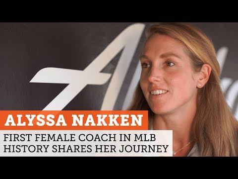 First female coach in MLB history