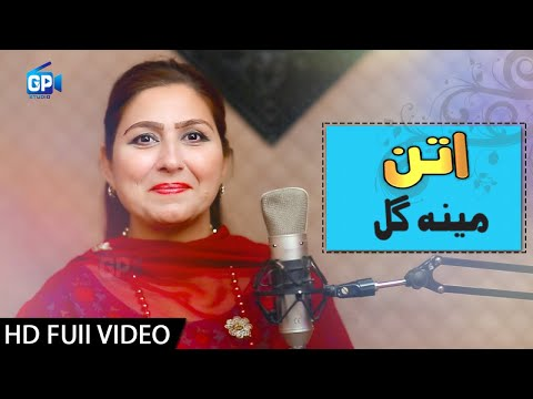 Pashto New Songs 2018 | Da Paiso Da Para Lary Bal Watan Ta - Meena Gul Pashto New Attan Songs
