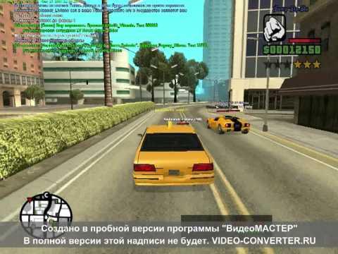 Работа таксистом в GTA SanAndreas SAMP-RP